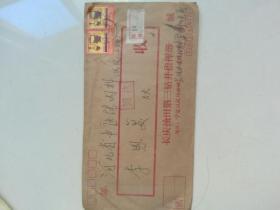 82年信封