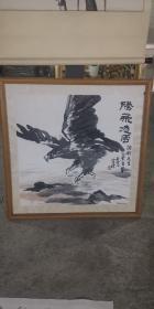 安徽著名老画家(萧承震)68*68……发货不带框