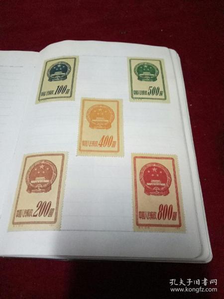 私人集郵冊一本【50--70年代郵票535張】