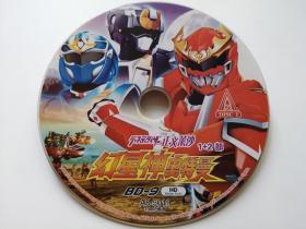 【动漫】幻星神奥特曼 1+2部   4DVD(裸碟)-多单合并运费