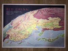 1955年美国绘制的中国地图《RED CHINA》复制版,90✖️60厘米