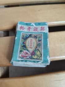 抗战时期《围城》同款:民国上海家庭工业社无敌牙粉广告纸盒。