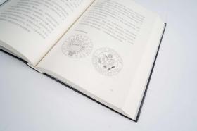 费城风云 易中天 帝国与共和三部曲  2018新版  美国宪法的诞生及其启示 帝国的终结 帝国的惆怅  历史书籍 易中天历史 果麦图书
