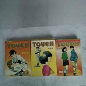 TOUCH棒球英豪(全4册缺2)卡通版