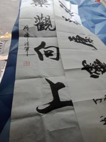 中国书画家联谊会会员中国机关书法家协会会员广东高级人民法院书画协会会长 卫俊儒书法 两张合售