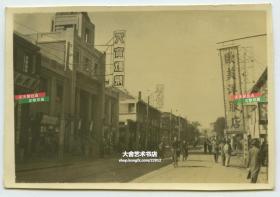 """民国时期的天津天宝戏院,永安堂药店一带的街道,大约位于现在天津河北区建国道一带。当时属大型茶园。1937年赵兰亭任经理后多邀名角。京剧、评剧、梆子轮流演出,生意日隆,声誉日增,一跃成为天津影响较大的戏院之一。1949年改名""""民主戏院"""",后更名""""民主剧场""""。"""