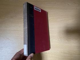 Philosophy in the Twentieth Century   艾耶尔 《20世纪哲学》,讲罗素、摩尔、威廉•詹姆斯、维特根斯坦、科林伍德 等,罗素《西方哲学史》续集, 董桥:在英国,真能驾驭英文的只有两个人,一个是艾尔一个是罗素。精装本