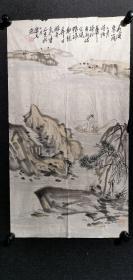 上海著名画家 方增先国画一幅,尺寸68*34厘米,保真!