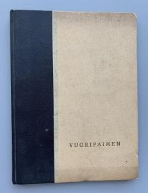 芬兰著名作曲家 Lassi Nummi 题词签赠本:1949年 芬兰出版 Lassi Nummi代表作 中国古代诗歌集《山牧者(Vuoripaimen)》芬兰文原版 16开 精装本一册(内收《李太白》等中国古代诗歌28首,附17幅精美中国水墨画插图,此书精装本较为罕见,应为特制献礼本)