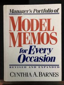 Manager's Portfolio of Model Memos for Every Occasion(经理人的多场合模型备忘录)