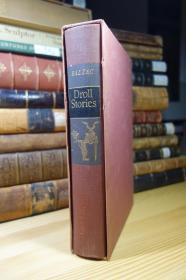 巴尔扎克的都兰趣话 1939年 The Heritage Press  Droll Stories 十日谈式的短篇故事集 布面精装大本 有书匣
