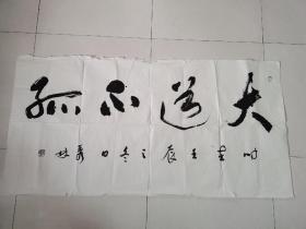 常秀林,出生于河北省魏县,北京军区某部军官、大校军衔,毕业于中国人民大学优秀中青年书法家硕士研究生班。现为中国书法家协会会员,北京书法家协会会员。作品保真