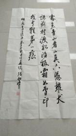 菏泽书法家张剑萍书法中堂,非常大气,书法家90多了,目前已封笔