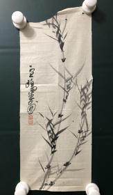 日本回流字画 软片   4824