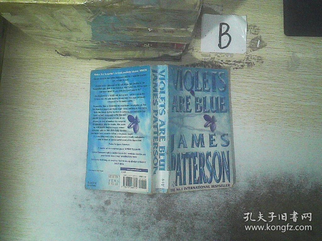 VioletsareBlue/紫罗兰蓝(A59)