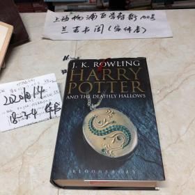 Harry Potter and the Deathly Hallows 英文原版 精装