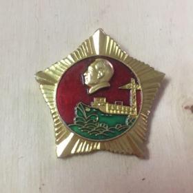 文革毛像章:五角星形章 背面:重庆工人港口兵团 抓革命 促生产