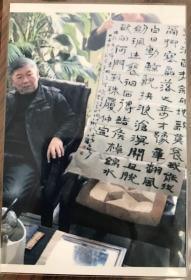 王镛书法包手写 带合影