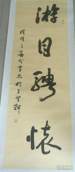 滨州作协主席李登建老师书法5