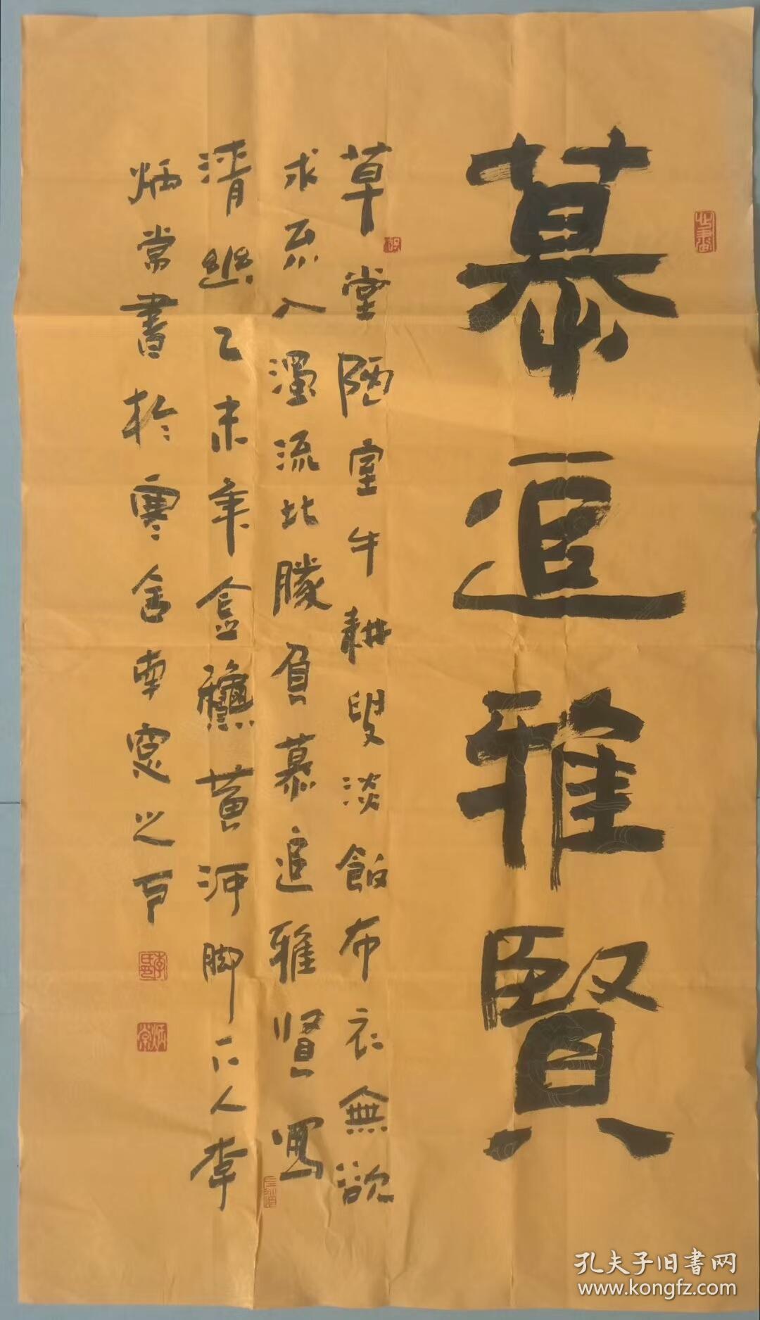 滨州市书法名家李炳常老师书法