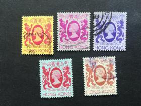 香港邮票(人物)1982 Queen Elizabeth II 伊丽莎白女王二世 5枚