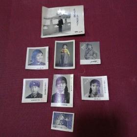 文革老照片(8张合售)