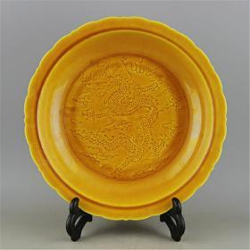 明黄釉云龙纹瓷盘