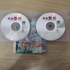 正版VCD一原始兽性(未删减版)双碟片
