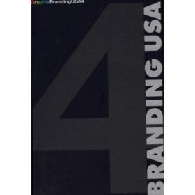 经典老书特卖 Branding USA No. 4 美国品牌设计4 品牌VI平面设计书籍 国外原版