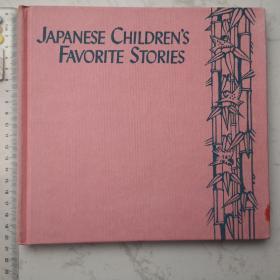 Japanese Children's Favorite Stories
