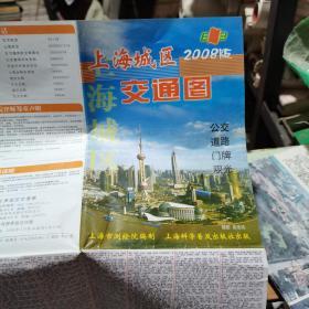 地图旅游图交通图 2008年上海城区交通图
