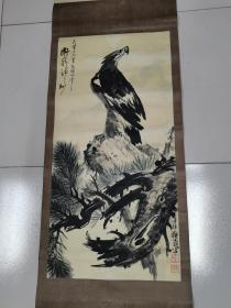 巳故中国美协会员潘天寿著名第子山东名家郝石林号拙翁作品约4平尺保真