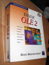 Inside Ole 2