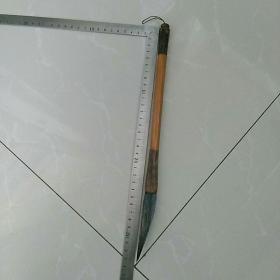 毛笔一支,〈书宝〉怡弘湖笔。杆长24㎝,锋长8.8㎝,锋径1.6㎝,杆有裂,如图,
