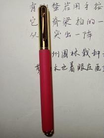 上海英雄鋼筆(80-90年代制造,庫存新筆,未使用過。紅色啞光,造型經典,懷舊精品。)