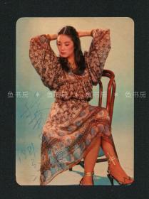 1981年 女神林青霞签名照片,珍贵早期亲笔签名,稀见 画面漂亮