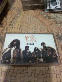 黑豹乐队 音乐专辑磁带