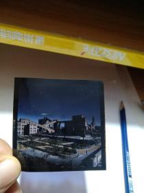 老照片  (底片1张)某厂区    乙本存放