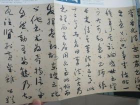 中国书法——于右任专辑