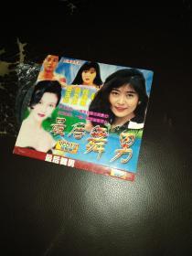 最后舞男-任达华、关之琳2VCD-电影系列