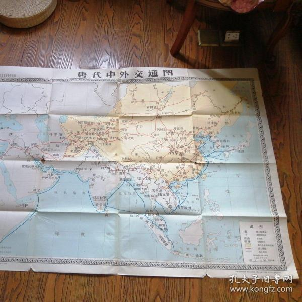唐代中外交通图