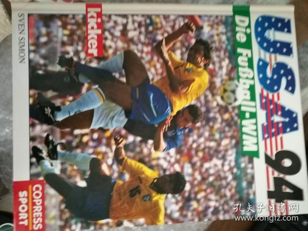 原版踢球者1994世界杯硬精全彩画册