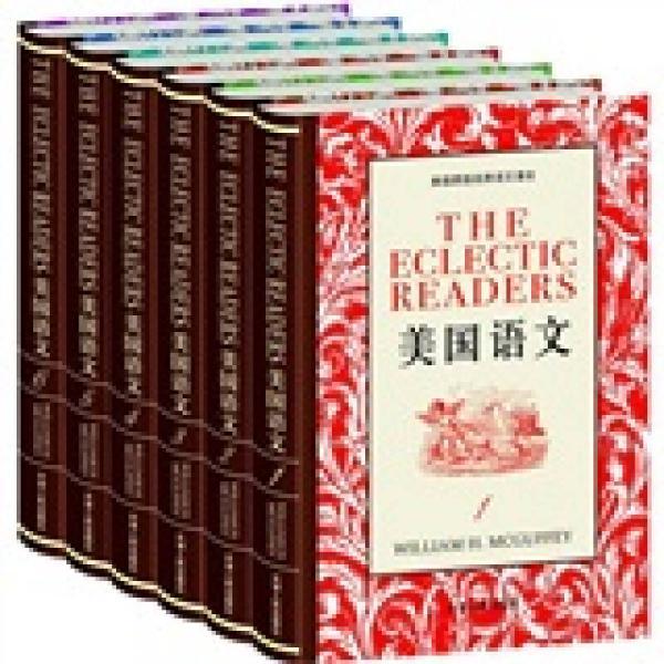 美国语文(英文原版 精装版 套装共6册)