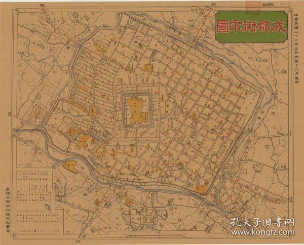 成都街市图(复印件)(制图年代:民国22年[1933年];复印件尺寸:75x61cm)