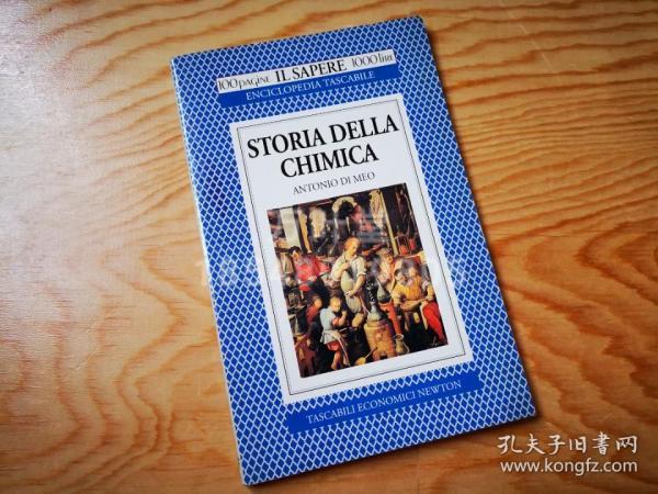 万叶堂 意大利语原版 storia della chimica 化学史