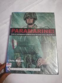 Paramarine
