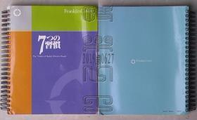 日本原版-7っの习惯(有随书别册)※六