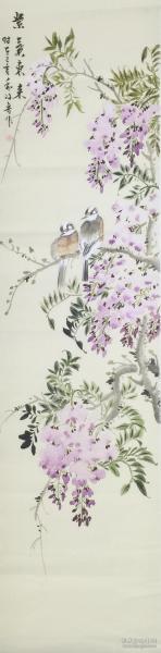 【保真】【许鲁】山东美术家协会会员、中国书画艺术研究会会员、中国东方诗书画艺术研究院院士、中国书画名家理事会常务理事、中国美术家香港协会会员、北京保昌书画院花鸟专职画家、四尺条屏花鸟画(138*34CM)1