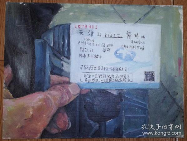 手绘布面油画:无款20190823-11(火车票 40x30 已绷框)