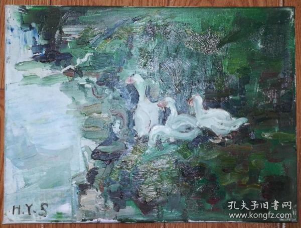 手绘布面油画:H.Y.S 20190823-02(风景 40x30 已绷框)